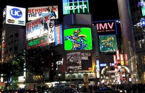Cenicienta in Tokyo Screen