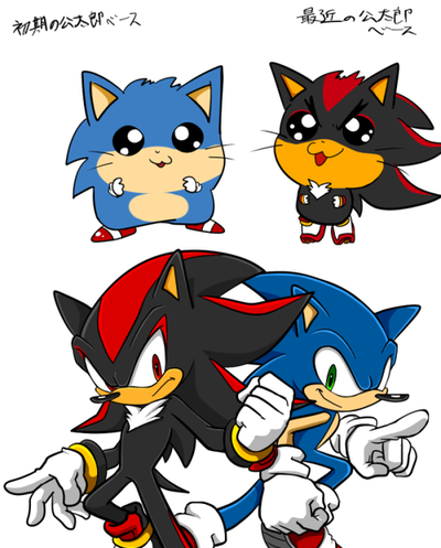 Shadow The Hedgehog kertas dinding with Anime entitled Chibi Sonic and Shadow