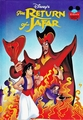 Walt Disney Book Covers - Aladin 2: The Return of Jafar