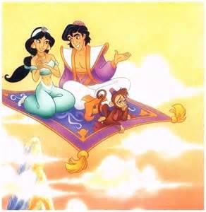 জুঁই Aladin