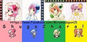 my フェイスブック timeline facebook.com/Mirumodepon15