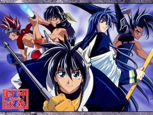 Soul Hunter aka Houshin Engi