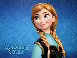 Frozen Russian karatasi za kupamba ukuta