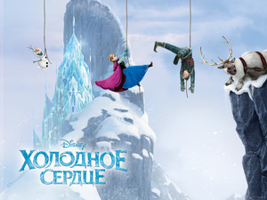 Frozen Russian پیپر وال