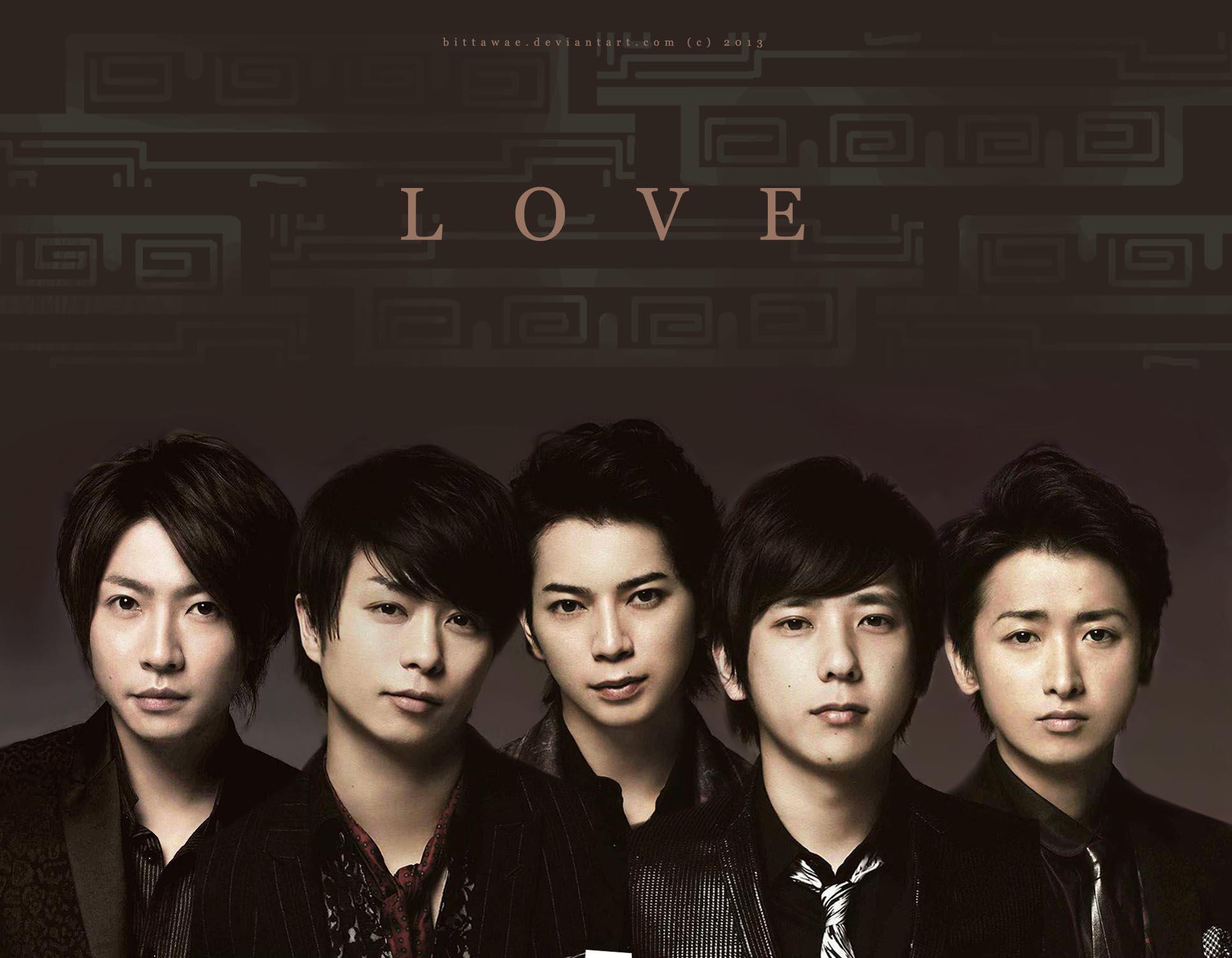 嵐 'LOVE'