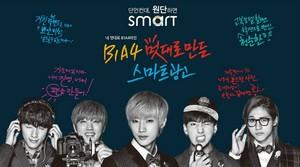 [OFFICIAL] B1A4 for 'SMART' school uniform