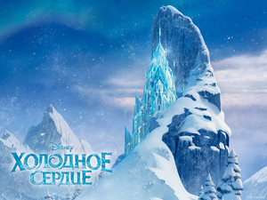 Frozen Russian wallpaper