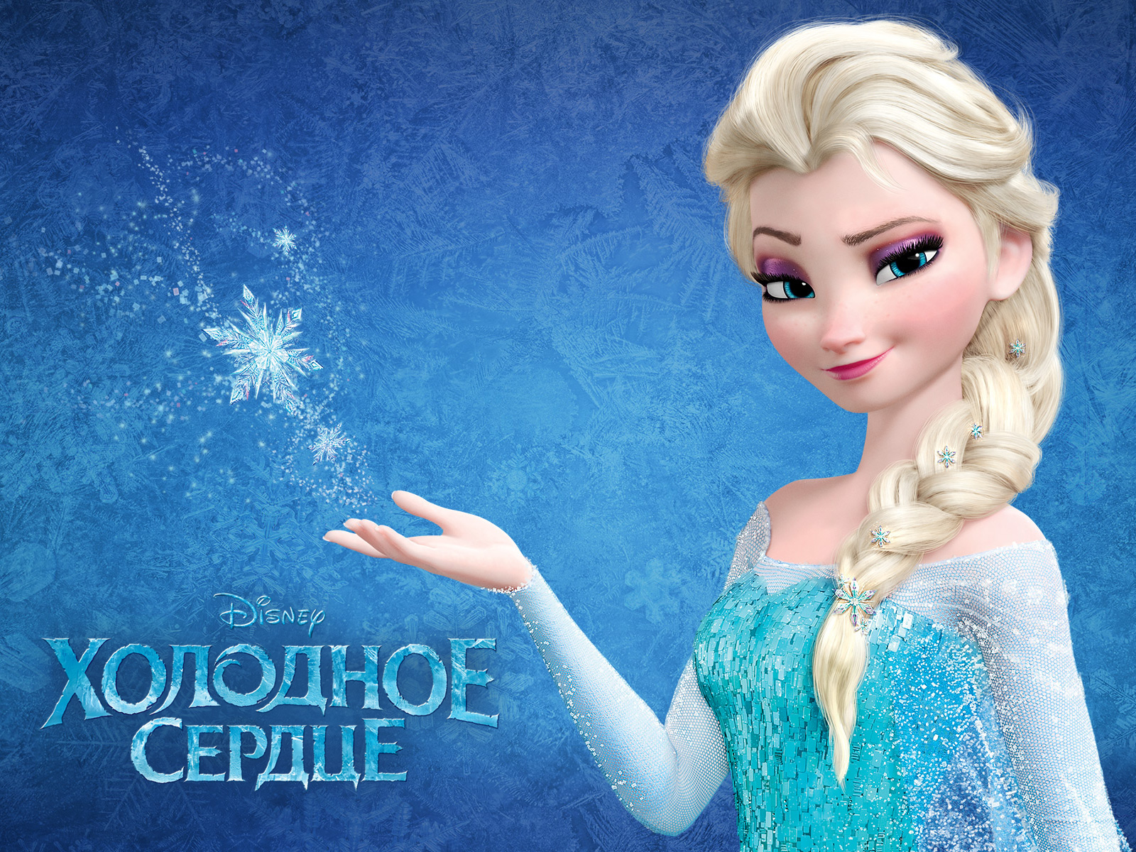 Elsa And Anna Images Frozen Russian Wallpapers Hd Wallpaper And