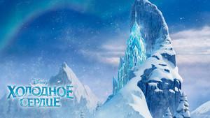 Frozen Russian Hintergründe