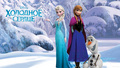 Frozen Russian Wallpapers - elsa-and-anna wallpaper