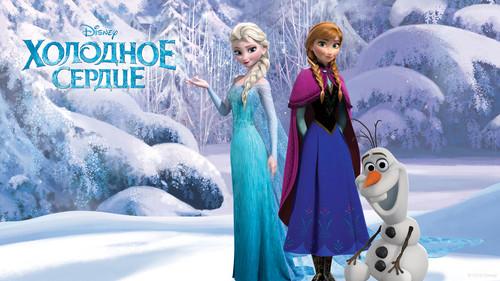 Elsa und Anna Hintergrund titled Frozen Russian Hintergründe