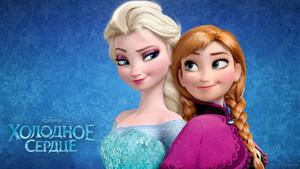 Russian Elsa and Anna hình nền