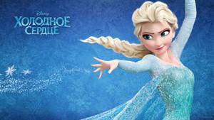 Russian Elsa hình nền