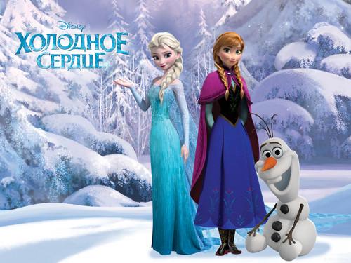 Elsa the Snow क्वीन वॉलपेपर possibly with a बरसती, लबादा entitled Russian फ्रोज़न वॉलपेपर (Standard)
