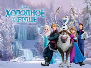 Russian Frozen kertas dinding (Standard)