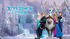 Russian Frozen پیپر وال
