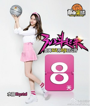 Chinese Freestyle straße basketball - Krystal
