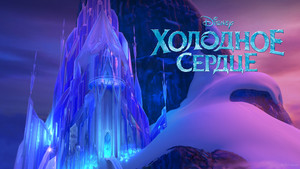 Russian nagyelo wolpeyper