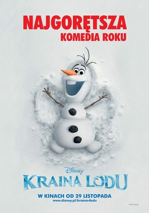 アナと雪の女王 Polish Poster