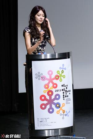 Women Film Festival Awards- Sooyoung