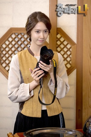 Yoona Prime Minister and I