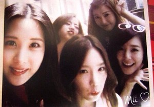 SONE Note Vol 2