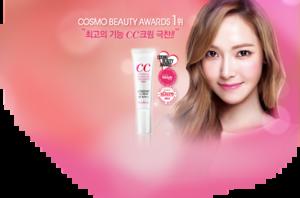 Jessica -Banila Co