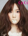 Taeyeon's preview photos in CeCi's Magazine January 2014