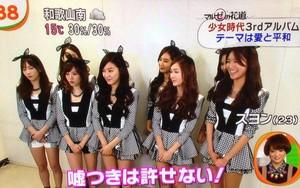 131213 Dandyu @Mezamashi TV