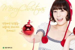 SNSD Taeyeon Natale foto