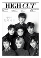 INFINITE – High Cut Magazine - infinite photo