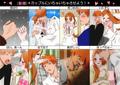 【一織】(新婚)カップルにいちゃいちゃさせよう! by サヤ