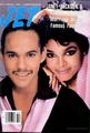 Janet Jackson And James DeBarge On The Cover Of JET Magazine - janet-jackson photo