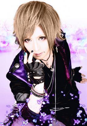 Towa Vocals
