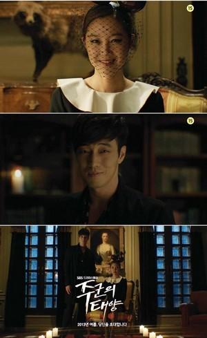 master's sun taeyang joogoon