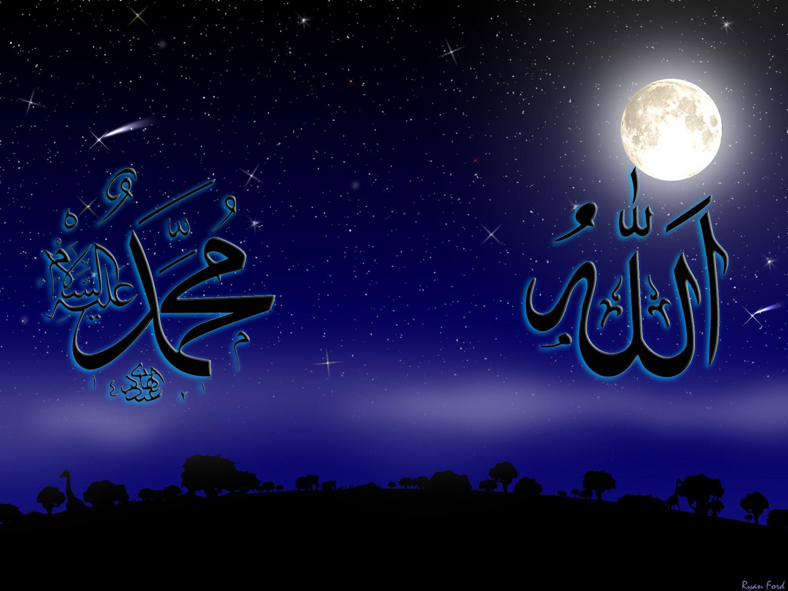 Islamic ikoni