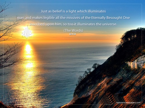 MUSLIMS 壁紙 with a sunset entitled Islamic 壁紙 with quote
