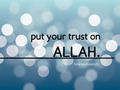 Islamic Wallpaper with quote - muslims photo