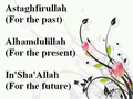Islamic achtergrond with quote