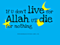 Islamic wallpaper with quote