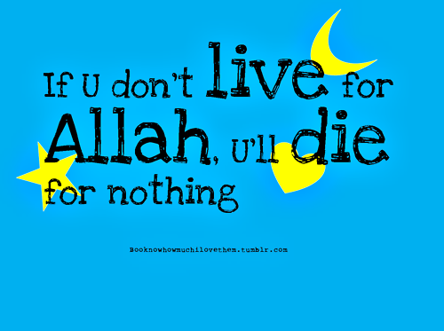 Islamic fond d'écran with quote