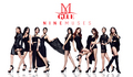 Nine Muses – Glue - nine-muses wallpaper