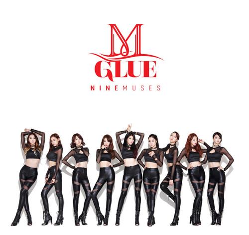 Nine Muses Обои called Nine Muses – Glue