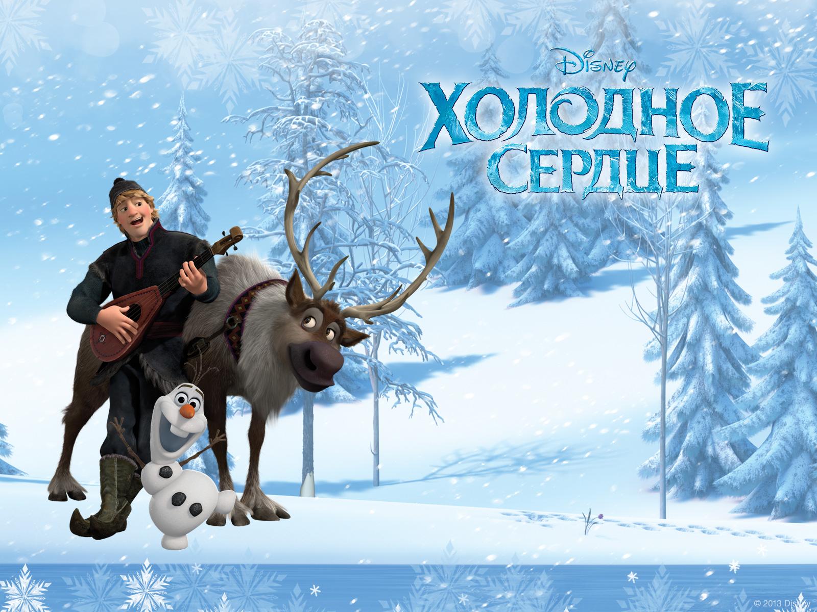 Baby reindeer from frozen the movie