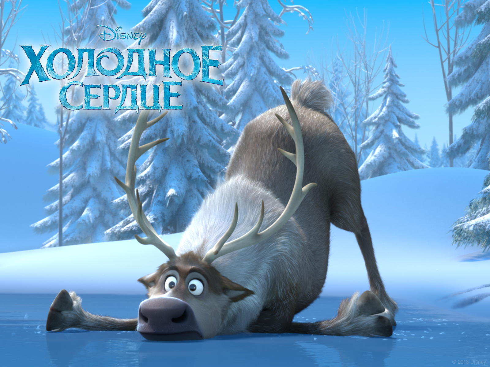 Frozen Russian Wallpapers - Olaf and Sven Wallpaper ...