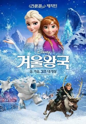 《冰雪奇缘》 Korean Poster