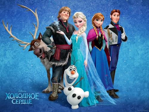 Princess Anna kertas dinding entitled Frozen kertas-kertas dinding