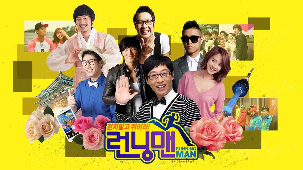 Rm Family 2 Running Man Korean Variety Show Photo 36229459 Fanpop