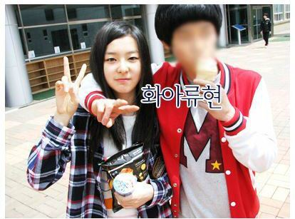 SM ROOKIES 壁纸 containing a bearskin entitled SM ROOKIES-Seul Gi