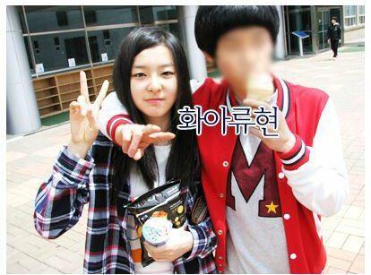 SM ROOKIES Обои with a bearskin called SM ROOKIES-Seul Gi